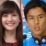 長谷部誠と佐藤ありさの結婚に批判続出の意外なワケとは!?「辛い」の声も・・・