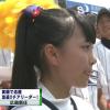 【巨人】田口麗斗の嫁可愛すぎるんだけど…黒い噂はガチなのか??